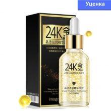 Уценка! Эссенция для лица с 24К золотом и гиалуроновой кислотой Images 24K Gold Skin Care