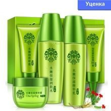 Уценка! Дорожный набор для лица Herbal на основе 6 экстрактов целебных трав для проблемной кожи 5 шт