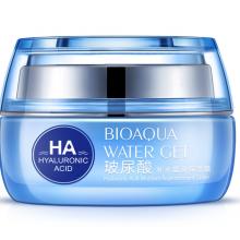 Глубокоувлажняющий крем для лица BioAqua с гиалуроновой кислотой