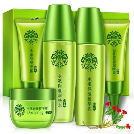 Дорожный набор для лица Herbal на основе 6 экстрактов целебных трав для проблемной кожи 5 шт