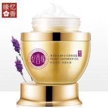 Укрепляющий крем для лица с эфирным маслом лаванды Plant Extracts Moiturising the Skin