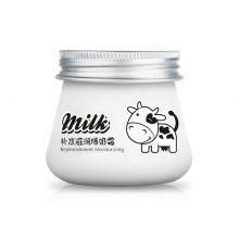 Питательный крем для лица Images Milk Replenishment Moisturizing с протеинами молока и хитозаном 80 мл