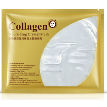 Гидрогелевая коллагеновая маска. Nourishing crystal Collagen Mask bioaqua