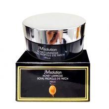 Гидрогелевые патчи для лица JM Solution с экстрактом золотого шелкопряда Honey Luminous Royal Propolis Eye Patch 60 шт