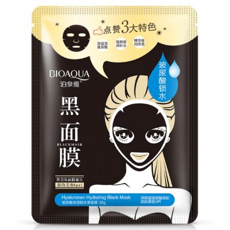 Увлажняющая маска 3 в 1, с гиалуроновой кислотой BIOAQUA
