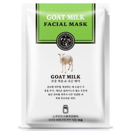 Тканевая маска для лица Rorec на основе козьего молока 30 мл
