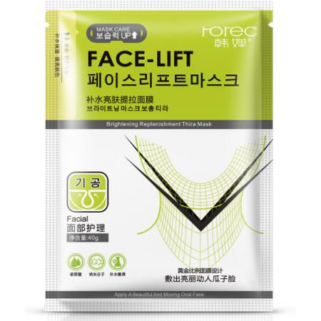 Тканевая подтягивающая маска для лица Face-lift. 40 грамм