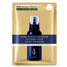 Гиалуроновая увлажняющая и питающая тканевая маска для лица