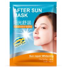 """Восстанавливающая тканевая маска для лица """"После загара"""". BioAqua After Sun Mask"""