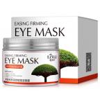 Успокаивающие anti-aging патчи для глаз на основе экстракта драцены