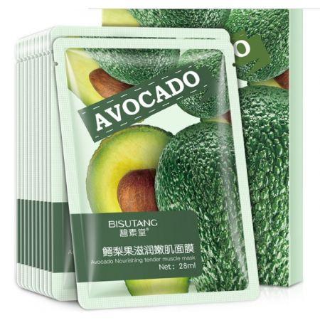 """Восстанавливающая маска """"Авокадо"""" с экстрактом мозуку и маслом Ши"""