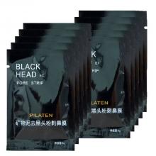 Маска для лица Pilaten  очищение кожи 20 шт