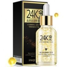 Эссенция для лица с 24К золотом и гиалуроновой кислотой Images 24K Gold Skin Care