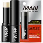 Защитный увлажняющий мужской бальзам для губ Bioaqua с экстрактом алое и маслом ши